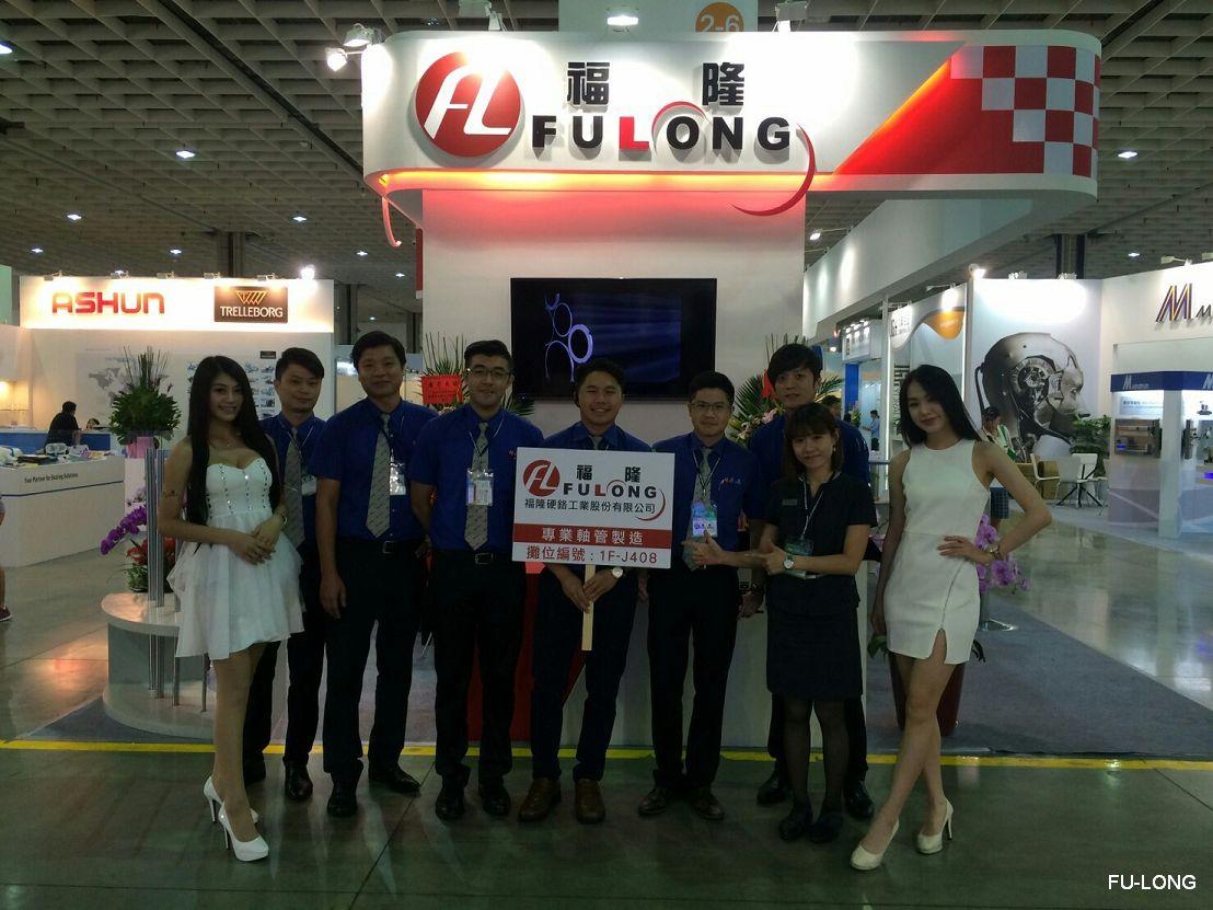 proimages/2016-08-30_Taipeiauto/2016Taipeiauto-1.jpg